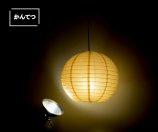 lampion zaświecony
